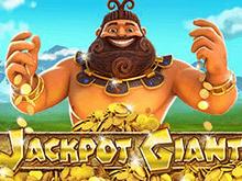 Jackpot Giant  для заработка биткоинов в онлайн казино